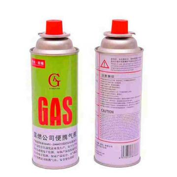 Most selling products butane refill adaptor gas cartridge 250g with Valve and Cap