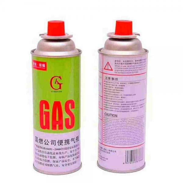 Round Shape Portable Butane Gas Cartridge 250g For Outdoor Camping
