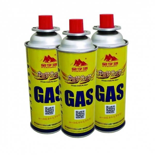 227g Portable butane gas cartridge and butane gas canister for portable gas stove